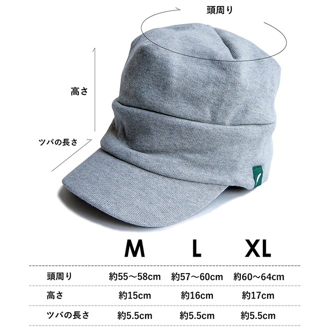 nakota ナコタ スウェットワークキャスケット 帽子 キャップ メンズ レディース トリコロール トライカラー 大きいサイズ ビッグサイズ ゆったり 秋 冬|nakota|17