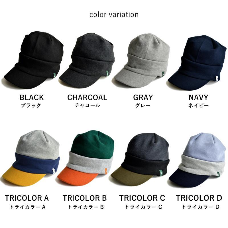 nakota ナコタ スウェットワークキャスケット 帽子 キャップ メンズ レディース トリコロール トライカラー 大きいサイズ ビッグサイズ ゆったり 秋 冬|nakota|18