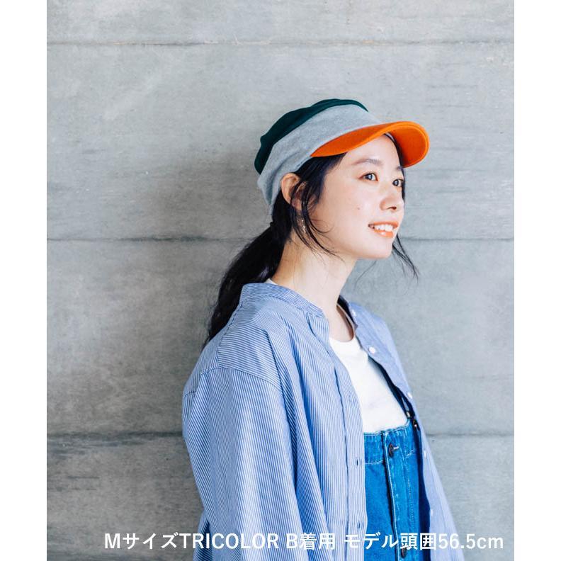 nakota ナコタ スウェットワークキャスケット 帽子 キャップ メンズ レディース トリコロール トライカラー 大きいサイズ ビッグサイズ ゆったり 秋 冬|nakota|05