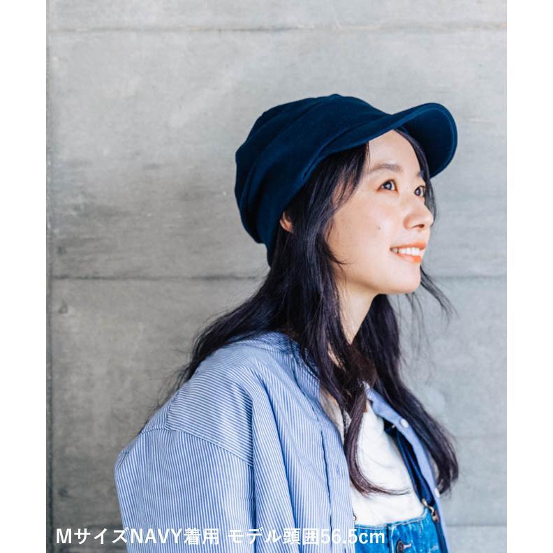 nakota ナコタ スウェットワークキャスケット 帽子 キャップ メンズ レディース トリコロール トライカラー 大きいサイズ ビッグサイズ ゆったり 秋 冬|nakota|07