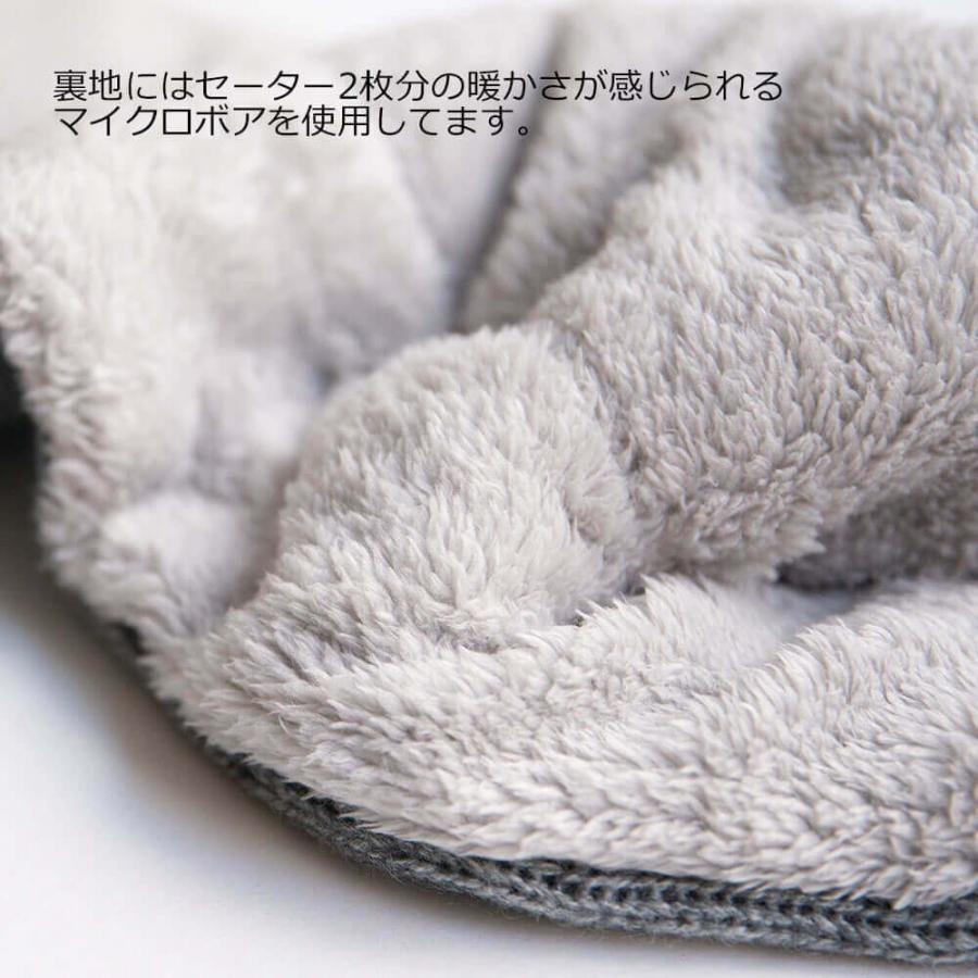nakota ナコタ スクエアボタン付き マイクロボア シングルスヌードマフラー 小物 冬 防寒|nakota|10