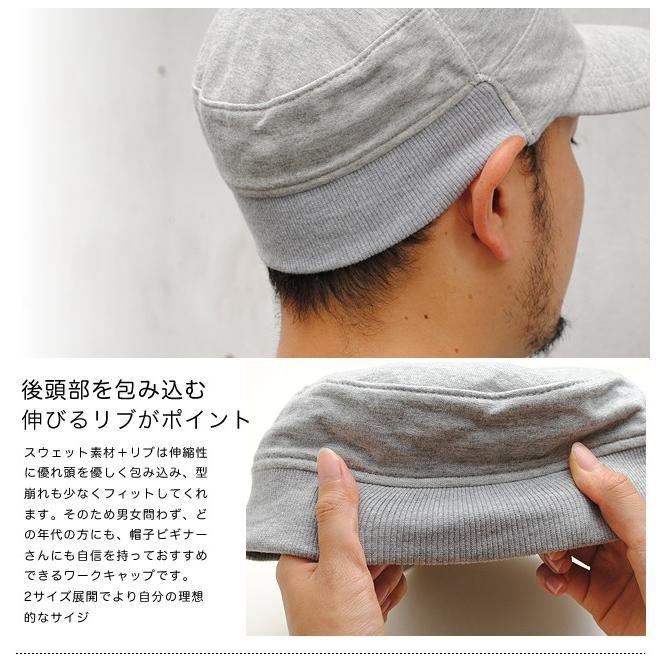 clef (クレ) リブ スウェット ワークキャップ 帽子 キャップ 2サイズ展開!小顔効果アリ季節を問わず年中被れるワークキャップ|nakota|03