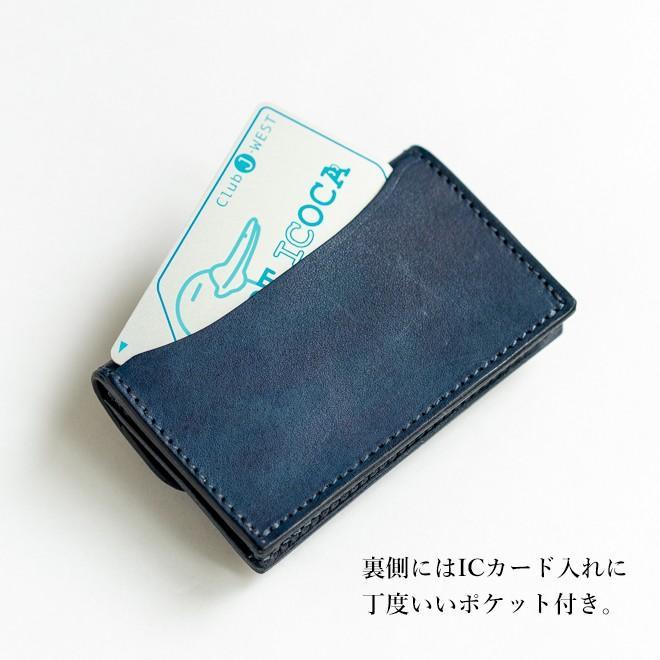 RE.ACT リアクト Solid Indigo Card Case ソリッドインディゴカードケース 名刺入れ カード入れ パスケース 本革 日本製 ビジネス プレゼント ギフト|nakota|06