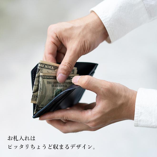 RE.ACT リアクト Solid Indigo Slim Wallet コンパクトウォレット スリムウォレット 財布 ミニ財布 カードケース コインケース キャッシュレス nakota 06