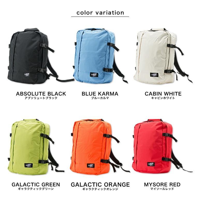 CABINZERO キャビンゼロ クラシック 44L バックパック 鞄 リュック|nakota|03