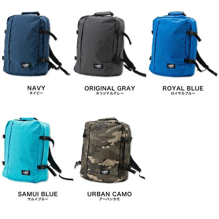 CABINZERO キャビンゼロ クラシック 44L バックパック 鞄 リュック|nakota|04