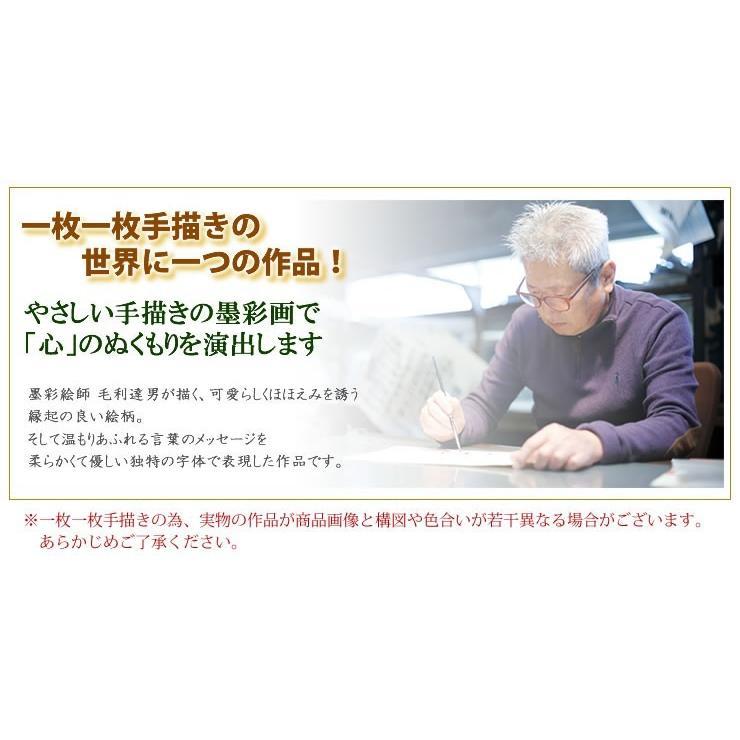 感動 言葉 メッセージアート 毛利達男・毎日の倖せに感謝 namaenouta-jp 03