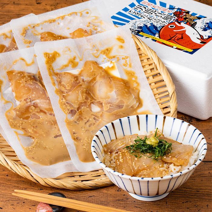 朝獲れ活締め男鹿真鯛ごまだれ漬けセット(1袋70g入/4袋入) namahage-takuhaibin