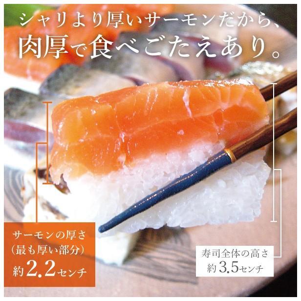 お歳暮 ギフト 寿司 鯖寿司 さば寿司 サバ寿司 お取り寄せグルメ 冷蔵  刺身同然 福井の生さばとサーモンの半分ずっこ これこそ鯖寿司|namasabazushi|03