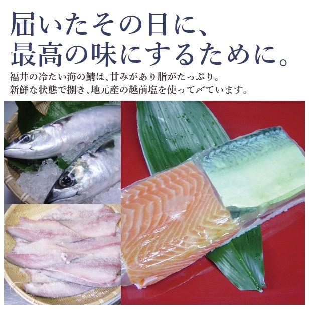 お歳暮 ギフト 寿司 鯖寿司 さば寿司 サバ寿司 お取り寄せグルメ 冷蔵  刺身同然 福井の生さばとサーモンの半分ずっこ これこそ鯖寿司|namasabazushi|04