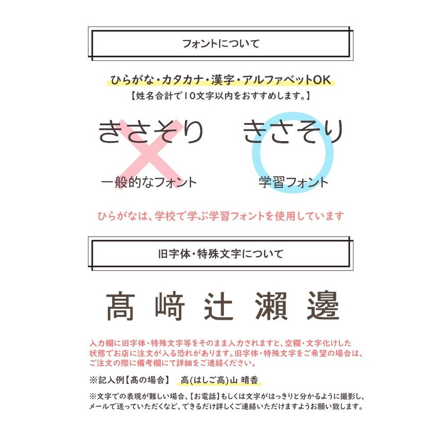 お名前シール 柄デザイン 耐水 送料無料 name-star 08
