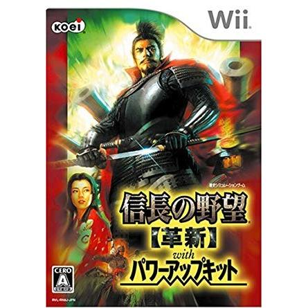 信長の野望・革新 with パワーアップキット(Wii) コーエー (分類:Wii ソフト)