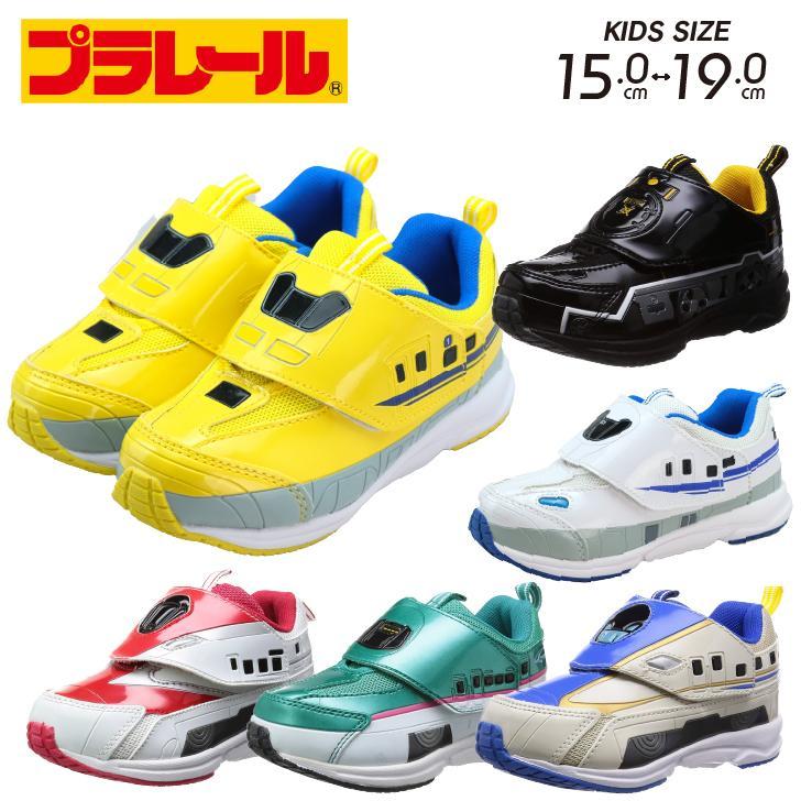 プラレール 新幹線 はやぶさ こまち N700 D51 かがやき 子供靴 スリッポン マジックテープ 子供靴 新幹線 鉄道 電車 トミカ TOMICA|namosee