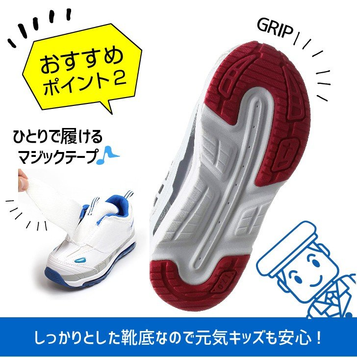 プラレール 新幹線 はやぶさ こまち N700 D51 かがやき 子供靴 スリッポン マジックテープ 子供靴 新幹線 鉄道 電車 トミカ TOMICA|namosee|05