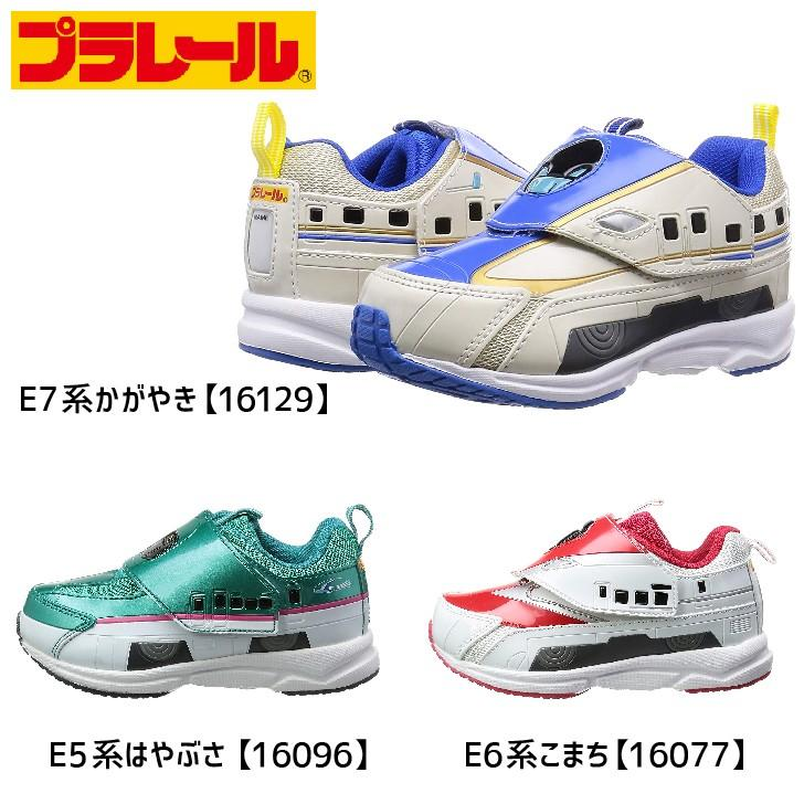 プラレール 新幹線 はやぶさ こまち N700 D51 かがやき 子供靴 スリッポン マジックテープ 子供靴 新幹線 鉄道 電車 トミカ TOMICA|namosee|06