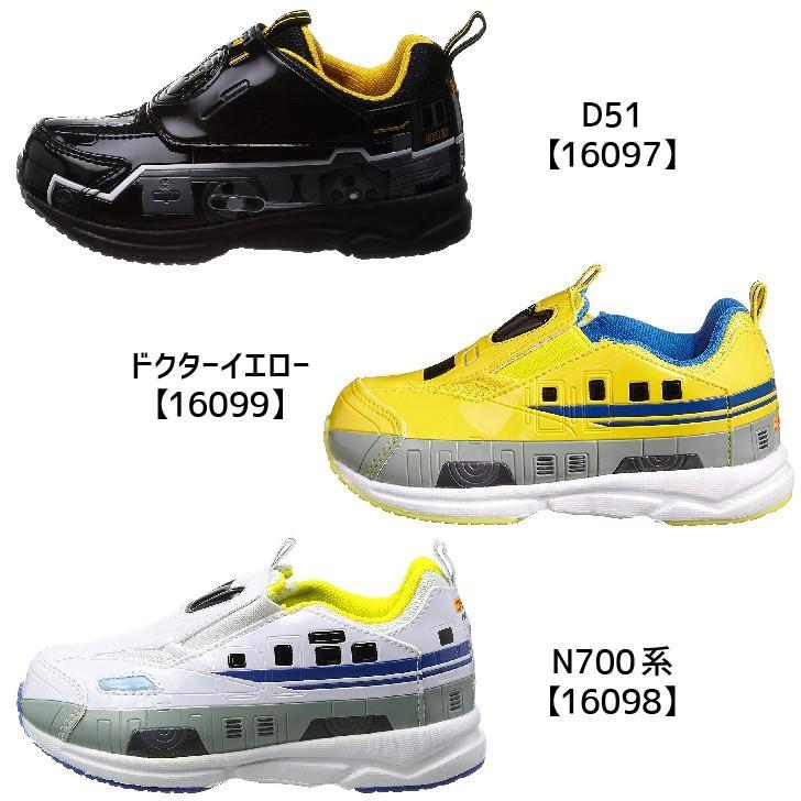 プラレール 新幹線 はやぶさ こまち N700 D51 かがやき 子供靴 スリッポン マジックテープ 子供靴 新幹線 鉄道 電車 トミカ TOMICA|namosee|07