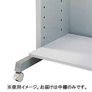【送料無料】サンワサプライ 中棚(D500) 中棚(D500) EN-1205N