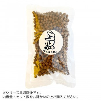 【送料無料】(・同梱)タピオカ職人 ブラック(カラメル)タピオカ 1kg×9個 GS001