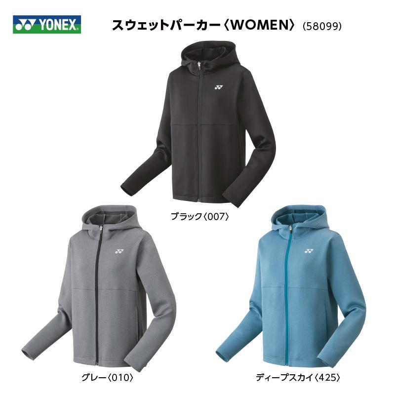 送料無料!YONEX スウェットパーカー(Women)58099 ※数量限定 2021年9月発売 nanaha2006