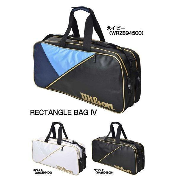 Wilson RECTANGLE BAG IV ※2018年モデル