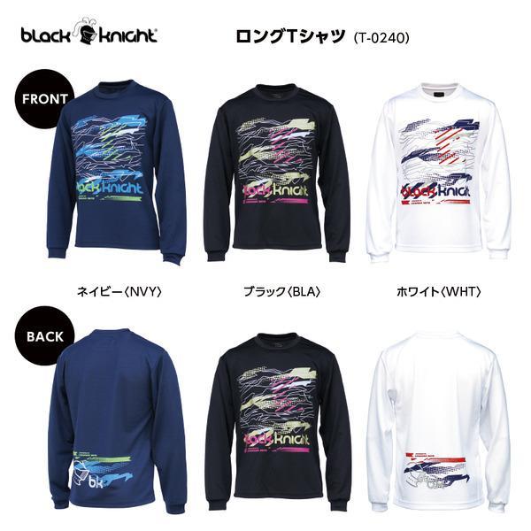 [20%OFF]ブラックナイト ロングTシャツ T-0240 ※2020秋冬モデル|nanaha2006