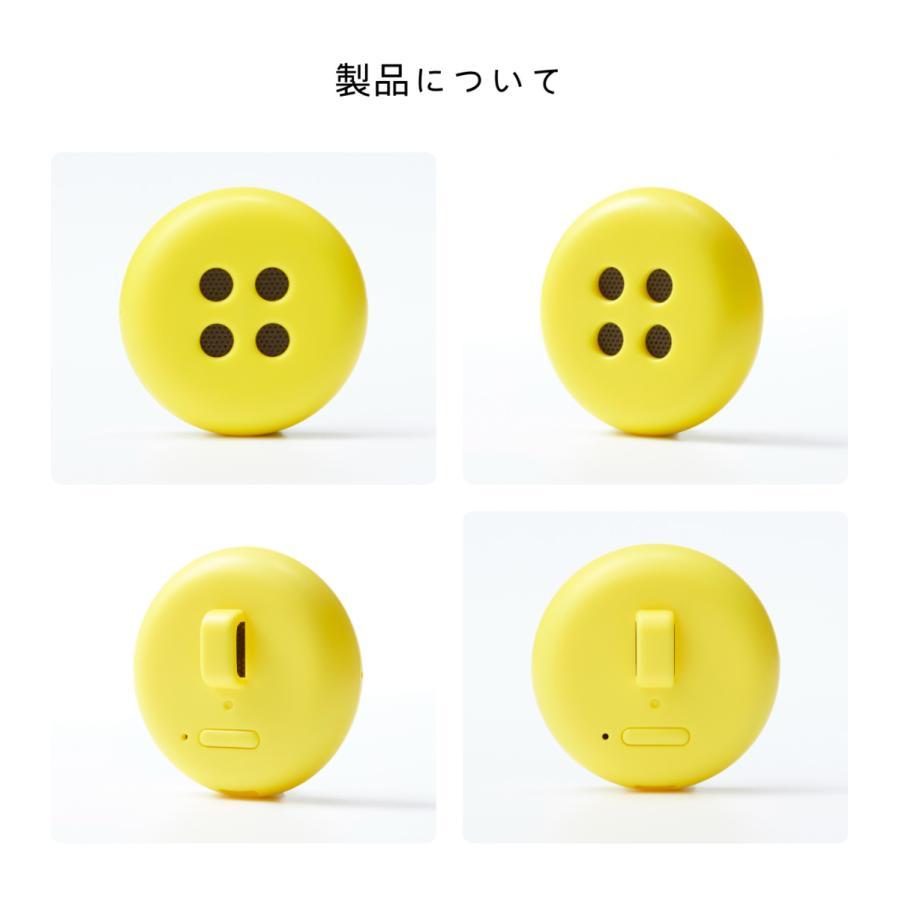 ペチャット ぬいぐるみ Pechat おしゃべり ボタン スピーカー 知育玩具 正規品|nanairo-garden|07