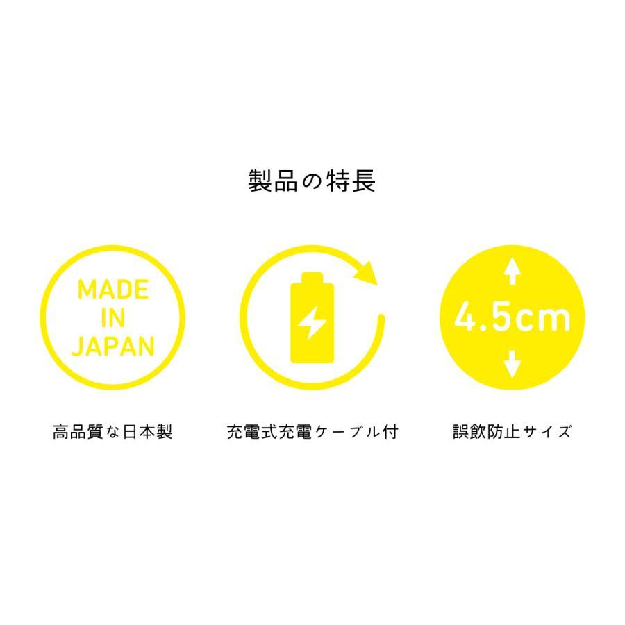 ペチャット ぬいぐるみ Pechat おしゃべり ボタン スピーカー 知育玩具 正規品|nanairo-garden|08