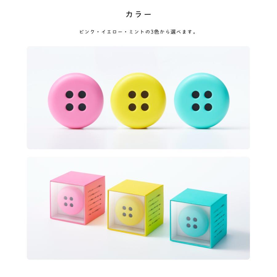ペチャット ぬいぐるみ Pechat おしゃべり ボタン スピーカー 知育玩具 正規品|nanairo-garden|09