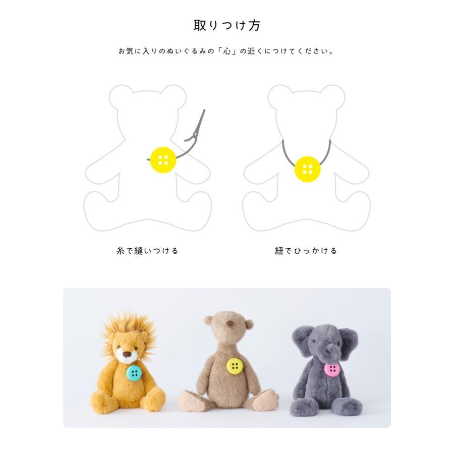 ペチャット ぬいぐるみ Pechat おしゃべり ボタン スピーカー 知育玩具 正規品|nanairo-garden|10