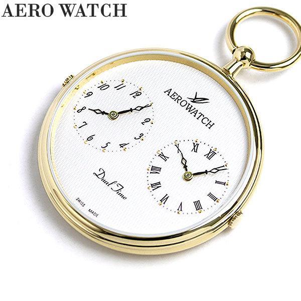 アエロウォッチ AEROWATCH 懐中時計 オープンフェイス スイス製 クオーツ 05826 JA02 ゴールド