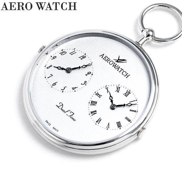 アエロウォッチ AEROWATCH 懐中時計 オープンフェイス スイス製 クオーツ 05826 PD01 シルバー