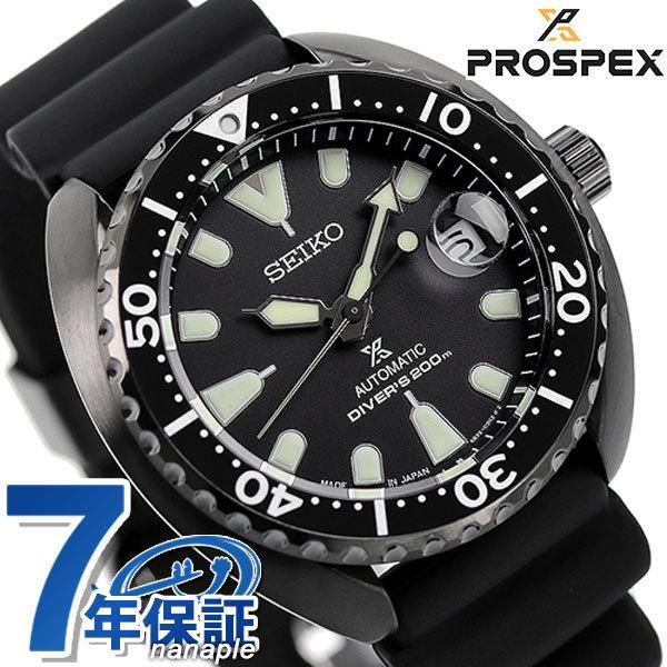 セイコー プロスペックス ダイバー スキューバ ネット流通限定モデル タートル メンズ 腕時計 SBDY087 SEIKO PROSPEX オールブラック 黒|nanaple-ya