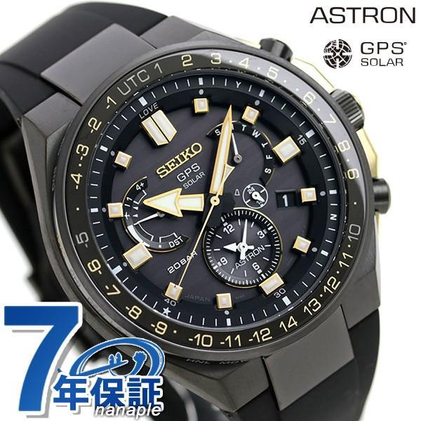 【1日は+19倍でポイント最大32倍】 セイコー アストロン ノバク・ジョコビッチ 限定モデル デュアルタイム SBXB174 SEIKO 腕時計 GPSソーラー|nanaple-ya