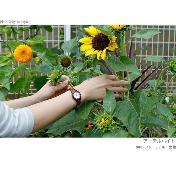 208a1664ae カーボルツ アーデルハイト 木製 レディース 腕時計 クオーツ 9809015 ...