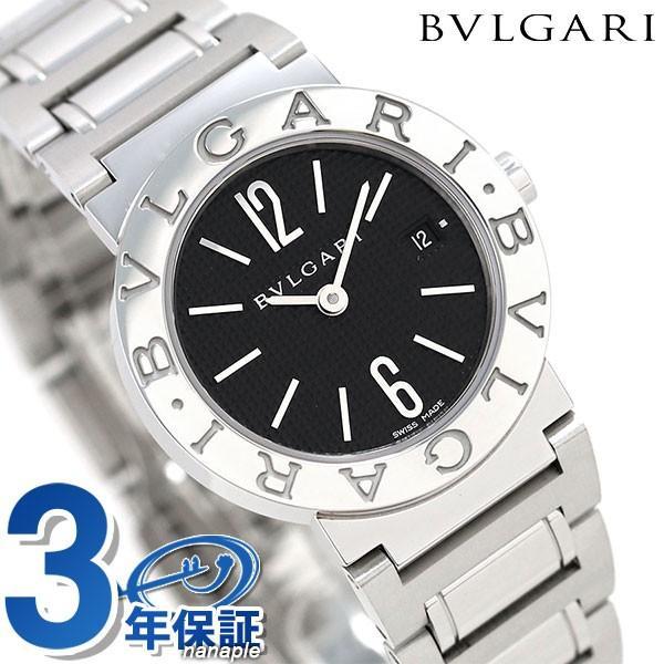 ブルガリ BVLGARI ブルガリブルガリ 26mm クオーツ 腕時計 BB26BSSD