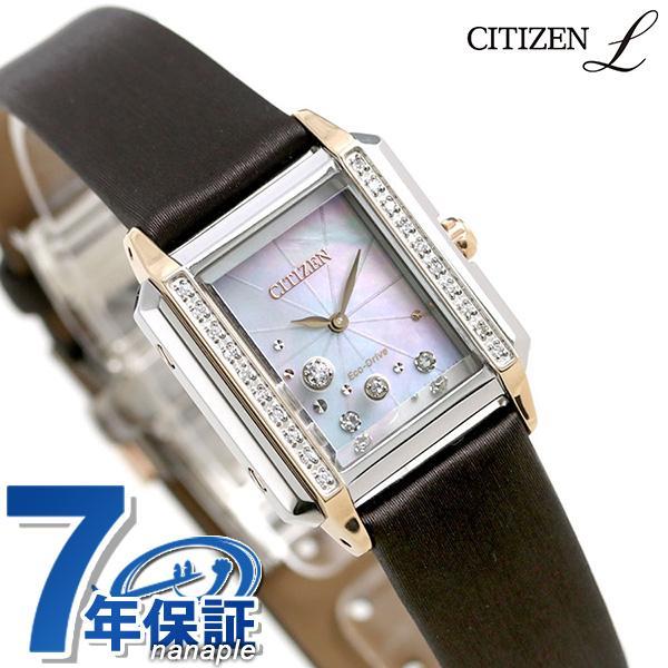 28日は+10倍でポイント最大36倍 シチズンエル エコドライブ ダイヤモンド レディース 腕時計 EG7068-16D CITIZEN L ホワイトシェル 革ベルト