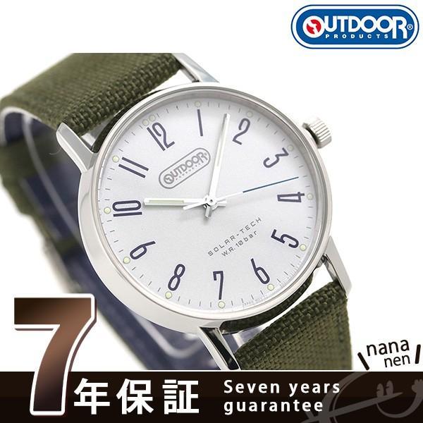 ef8586387a アウトドア プロダクツ オピダム ラージ ソーラー 腕時計 KP2-311-12 OUTDOOR PRODUCTS|nanaple ...