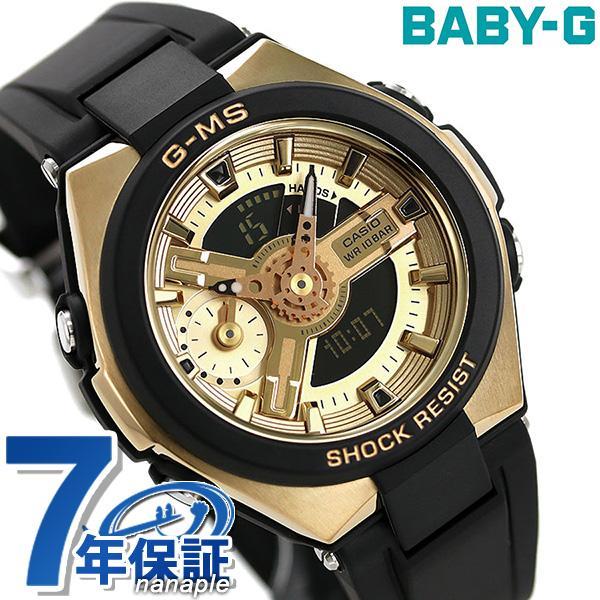Baby-G ベビーG レディース 腕時計 アナデジ MSG-400 MSG-400G-1A2DR カシオ G-MS ブラック