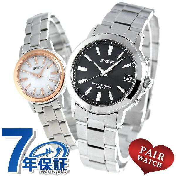 偉大な ペアウォッチ セイコー スピリット メタルベルト 電波ソーラー セイコー メタルベルト 腕時計 腕時計 SEIKO, ペットコレクション:8b35d4e2 --- lighthousesounds.com