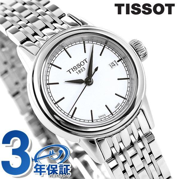 ティソ 腕時計 T-クラシック カーソン レディ 29.5mm レディース T085.210.11.011.00 TISSOT 時計
