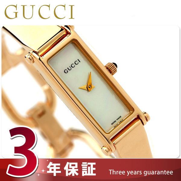GUCCI        1500       YA015556LGP-WMP ...