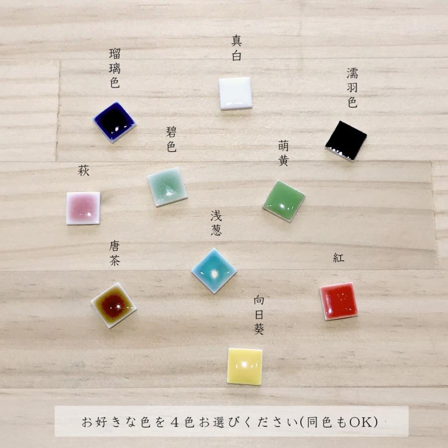 ヘアアクセサリー 制作キット nanayosha 03