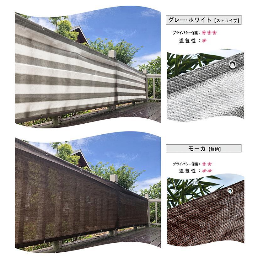 Cool Time(クールタイム) 目隠し バルコニー シェード 300X100/90/80cm 簡単設置 カット可能 【3年間の安心保証】|nanbu1205|05