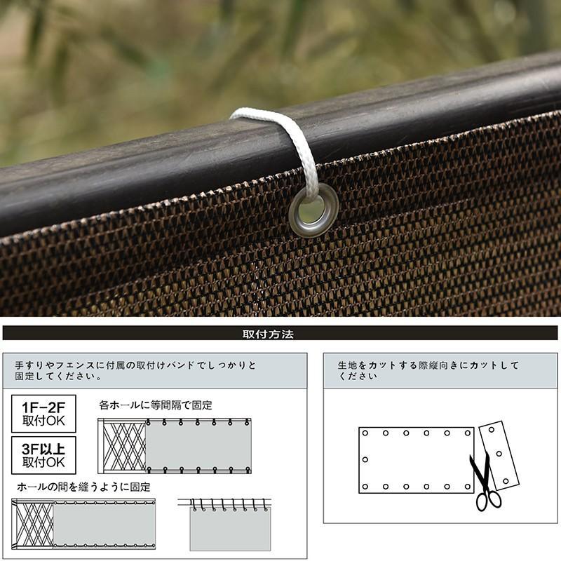 Cool Time(クールタイム) 目隠し バルコニー シェード 300X100/90/80cm 簡単設置 カット可能 【3年間の安心保証】|nanbu1205|09