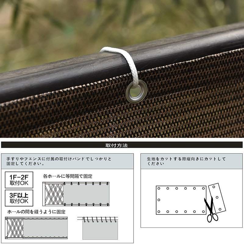 Cool Time(クールタイム) 目隠し バルコニー シェード 500X100/90/80cm 簡単設置 カット可能 【3年間の安心保証】 nanbu1205 09