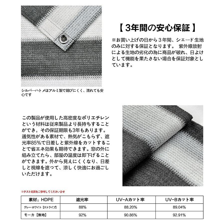 Cool Time(クールタイム) 目隠し バルコニー シェード 600X100/90/80cm 簡単設置 カット可能 【3年間の安心保証】|nanbu1205|03