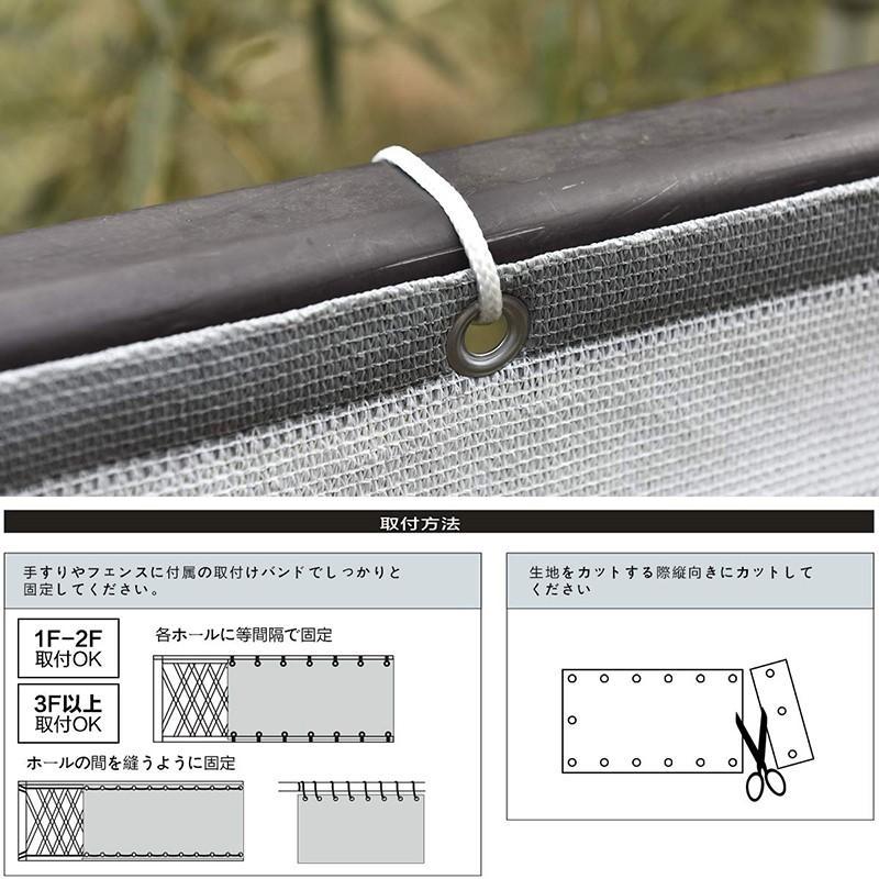 Cool Time(クールタイム) 目隠し バルコニー シェード 600X100/90/80cm 簡単設置 カット可能 【3年間の安心保証】|nanbu1205|09