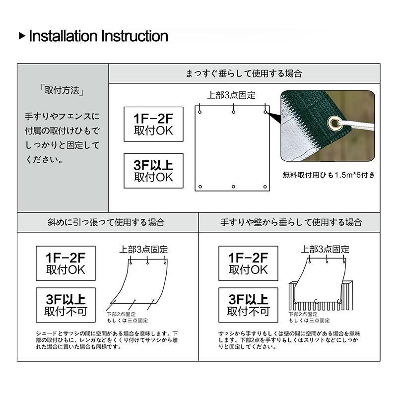 Cool Time(クールタイム) 日除け シェード オーニング (200×200cm)【3年間の安心保証】通気性が良く 目隠し 目かくし 紫外線 UV対策 省エネ 節約 節電|nanbu1205|12