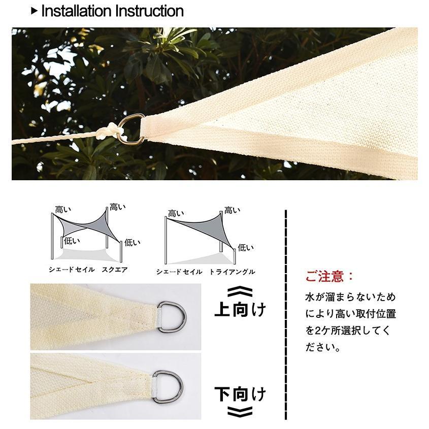 Cool Time(クールタイム) 2M X 3M 長方形 UVカット シェード セイル 通気性が良く 目隠し 目かくし 紫外線 UV対策 nanbu1205 10