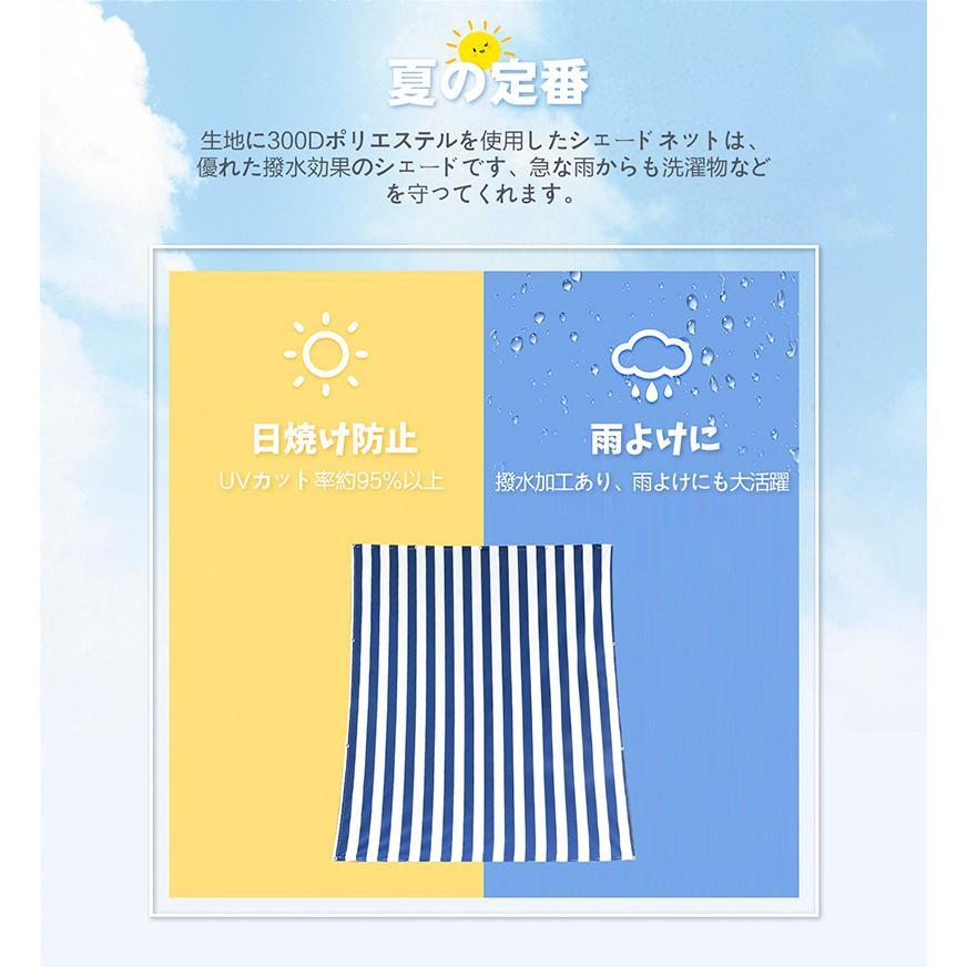 Cool Time(クールタイム) 撥水シェード オーニング (200×300cm) 目隠し 目かくし 紫外線 UV対策|nanbu1205|02